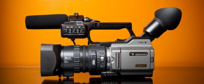 Видеокамера для съёмки видео