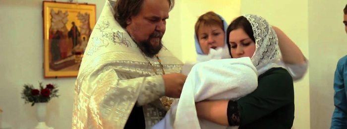 Крещение на видео