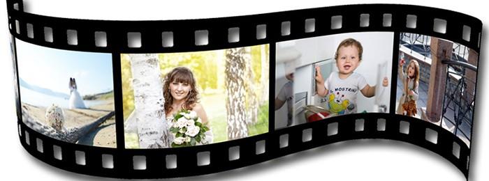 Заказать клип из фотографий