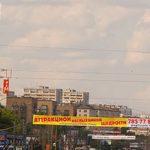 Видеосъемка у метро Тимирязевская