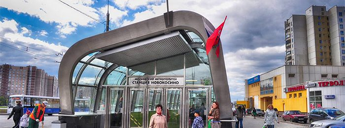 Видеосъемка у метро Новокосино
