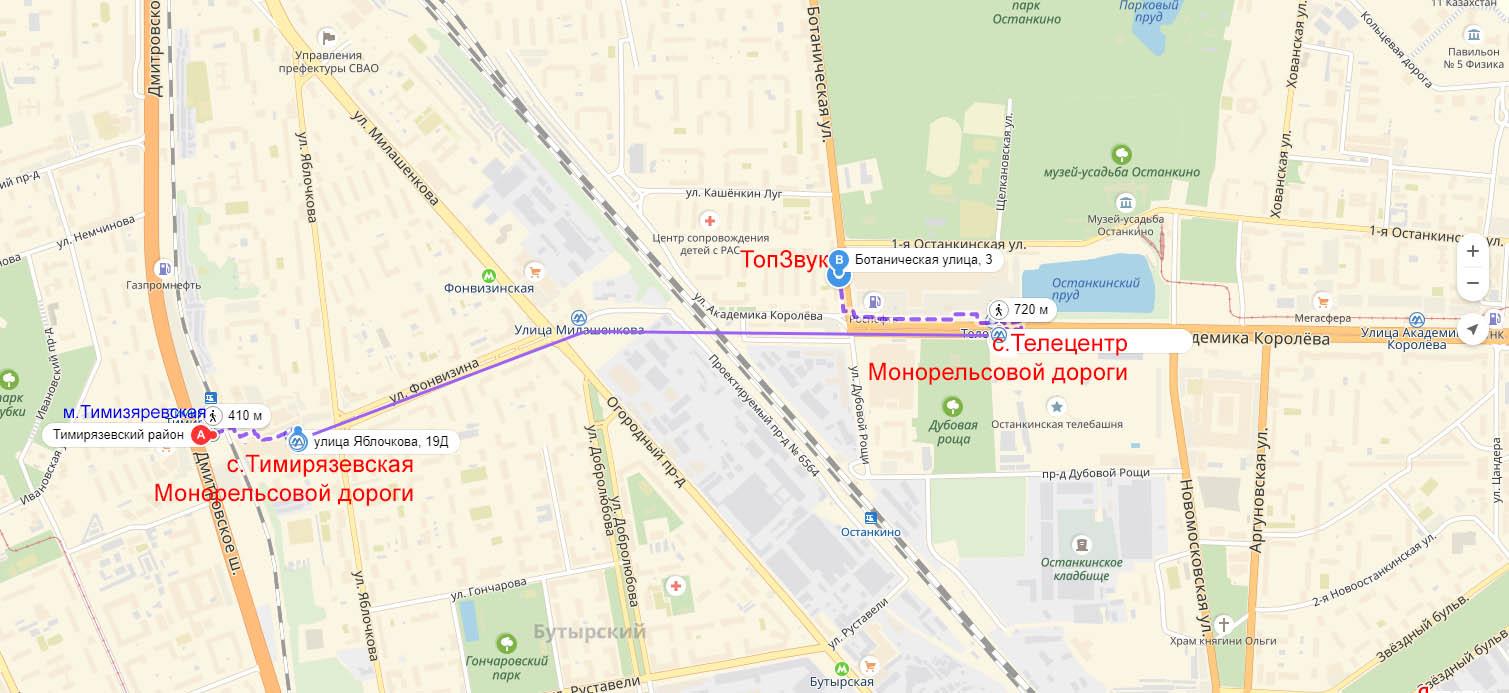 Проезд от метро Тимирязевская