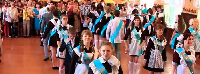Видео визитка школы