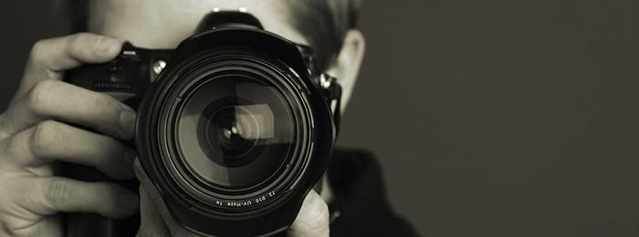 Где найти фотографа