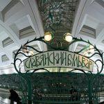 Видеосъемка у метро Славянский бульвар