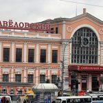 Видеосъемка у метро Савеловская