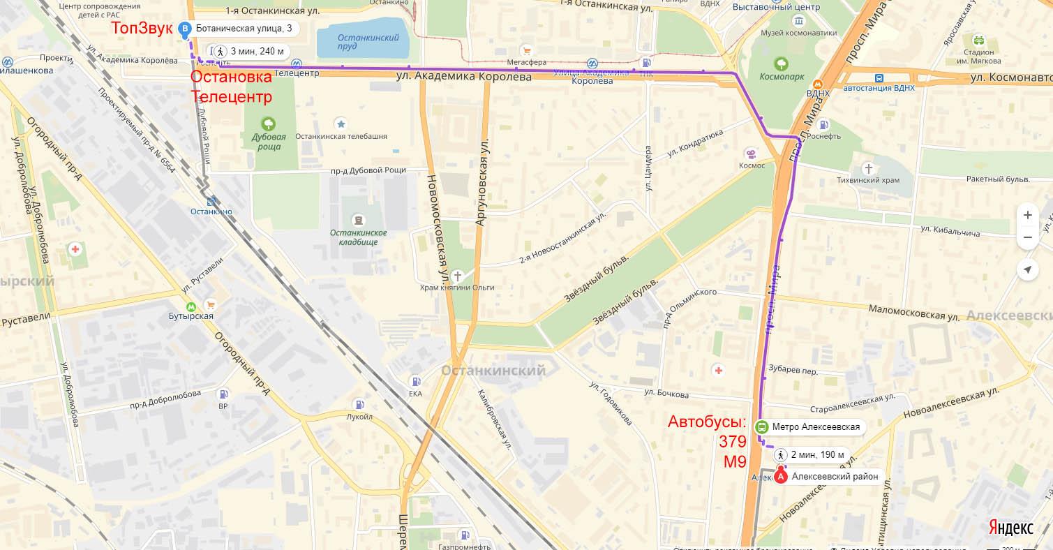 Проезд от метро Алексеевская