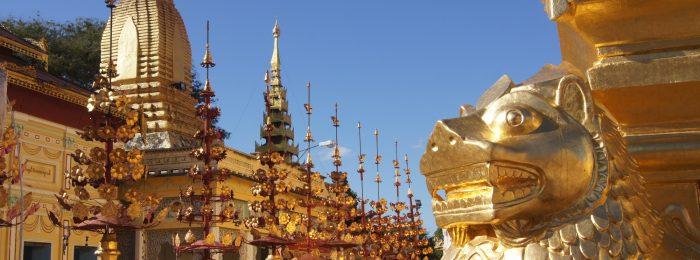 Фото и видеооператор в Мьянму