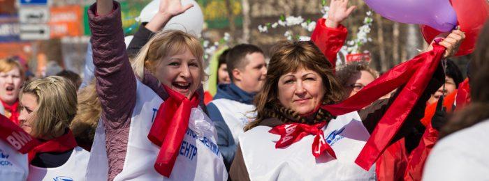 Фотосъёмка и фотограф на Праздник Весны и Труда
