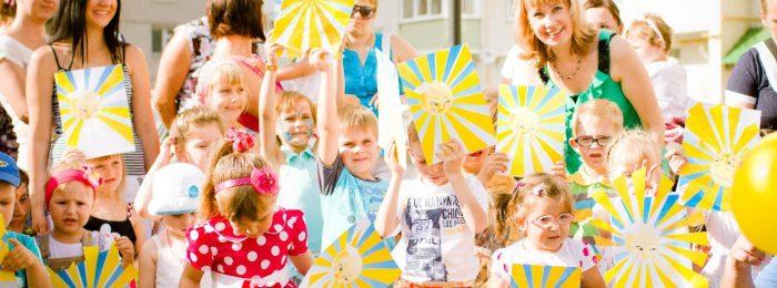 Фотосъёмка и фотограф на Международный день защиты детей