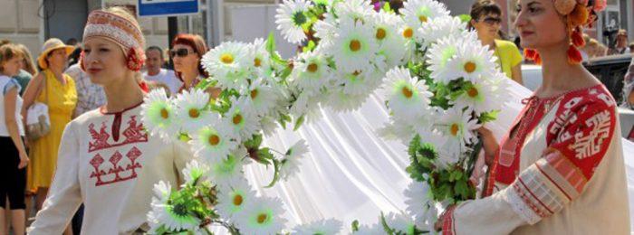 Фотосъёмка и фотограф на День семьи, любви и верности