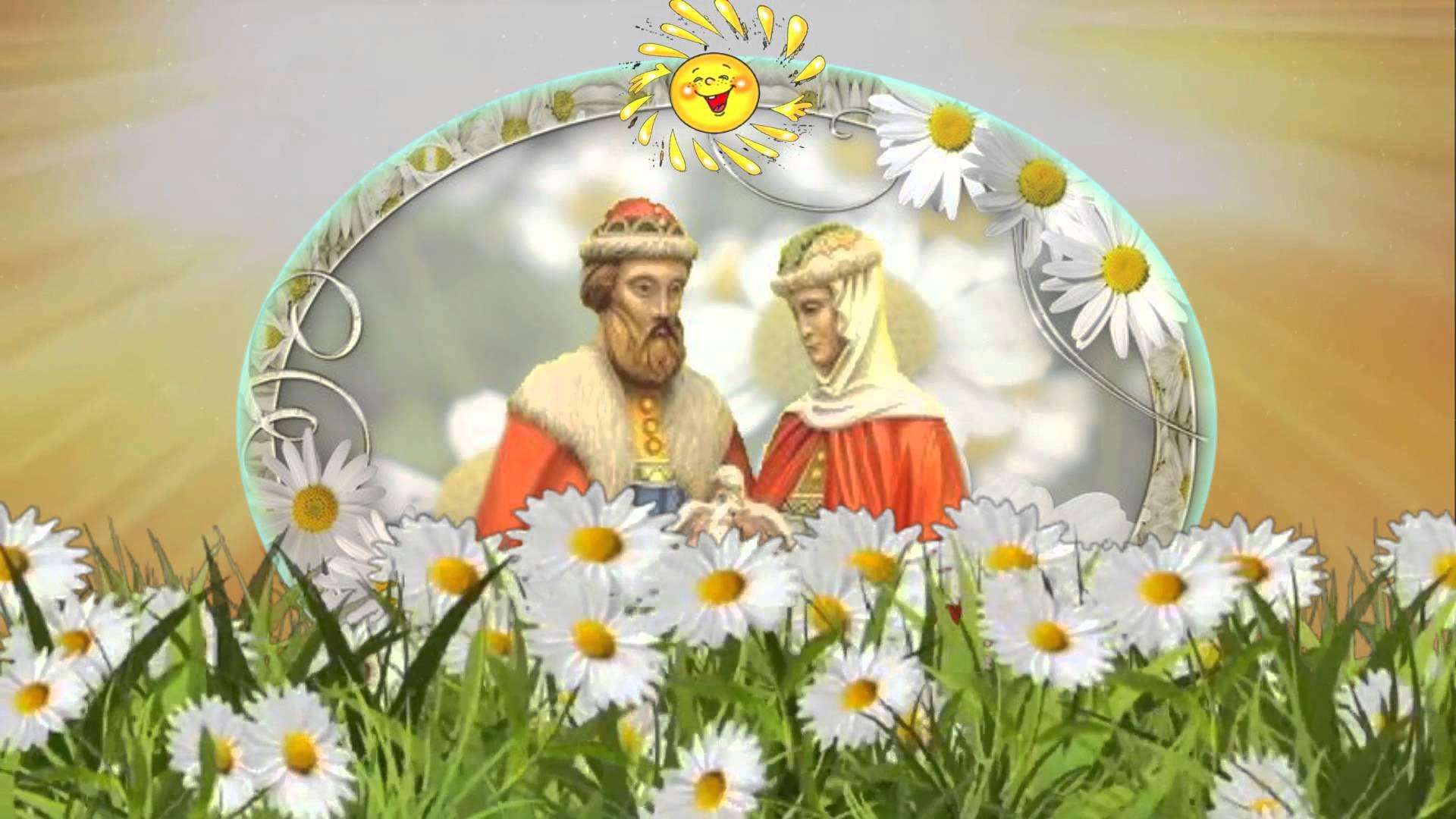Картинки на день семьи любви и верности 8 июля